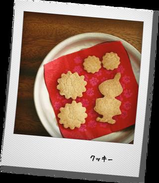 2014.クリスマスとプレゼント_e0214646_2353637.png