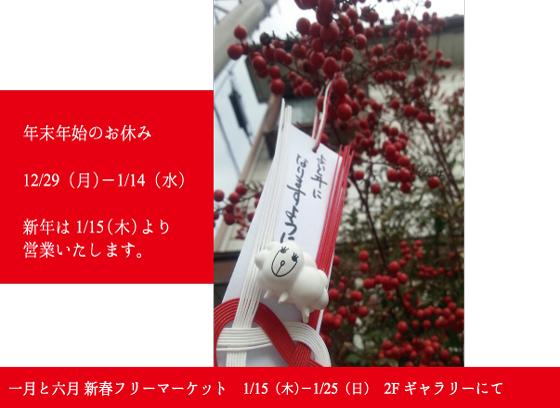 f0182155_23464591.jpg