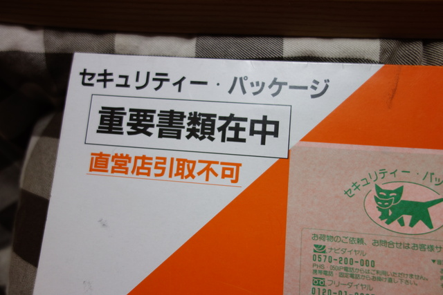 b0270060_19195045.jpg