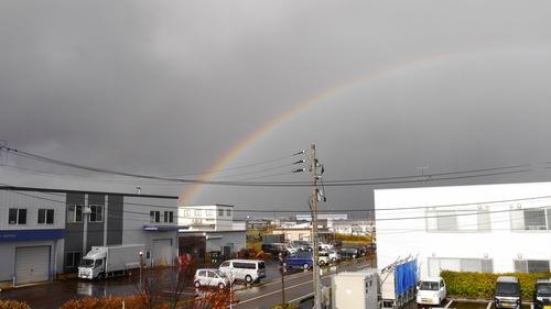 悪天候、でも虹_e0266363_16582667.jpg
