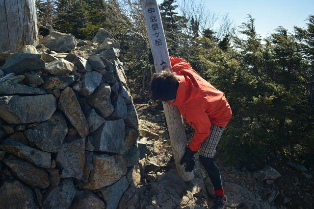 地震からの甲武信ヶ岳_c0145582_225131.jpg