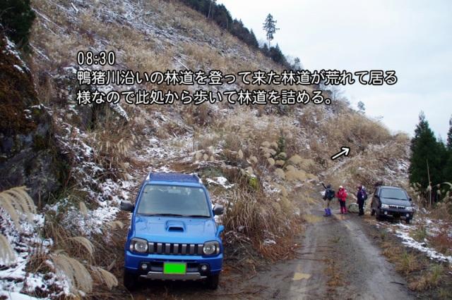 f0357487_2145198.jpg