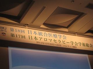 a0136788_1192320.jpg