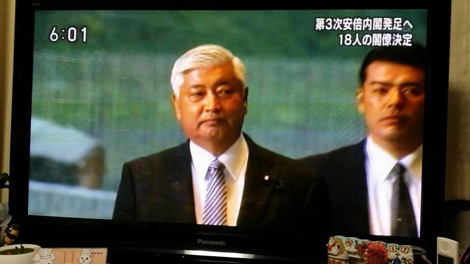 我が親友、中谷元さん防衛大臣就任おめでとう。_c0186691_0504593.jpg