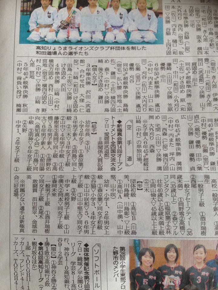 我が親友、中谷元さん防衛大臣就任おめでとう。_c0186691_0523846.jpg