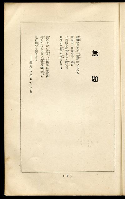 f0307792_19343611.jpg