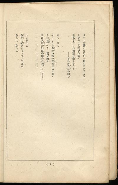 f0307792_19343884.jpg