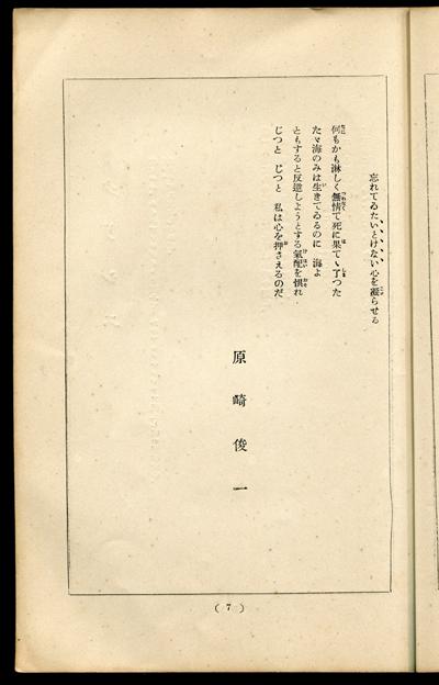 f0307792_19343960.jpg