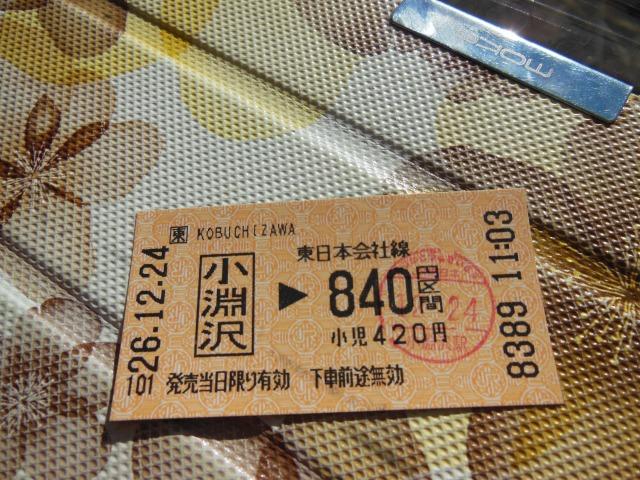 b0013293_0375297.jpg