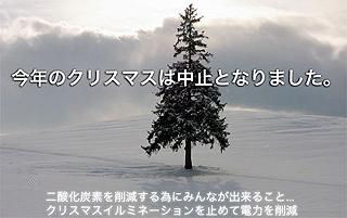 f0108193_1472837.jpg
