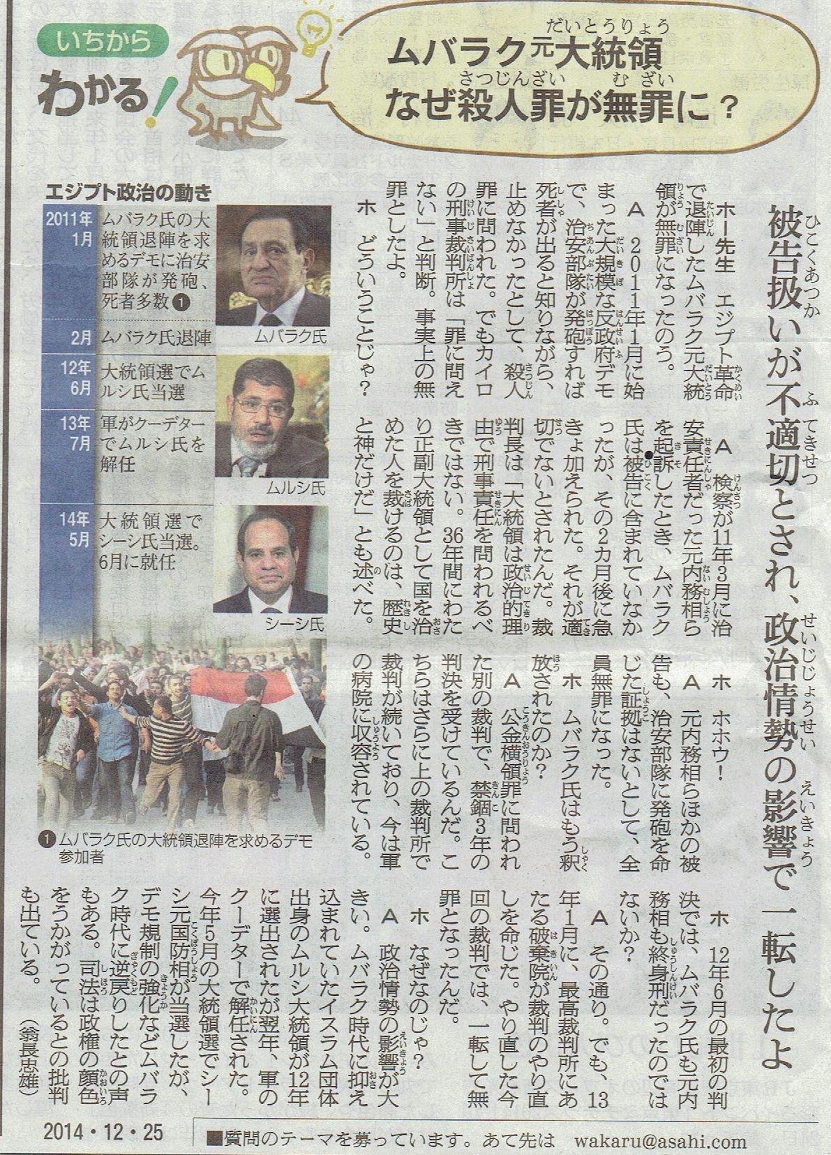 2014年12月25日 日本海軍関連土浦航空隊  その9_d0249595_742990.jpg