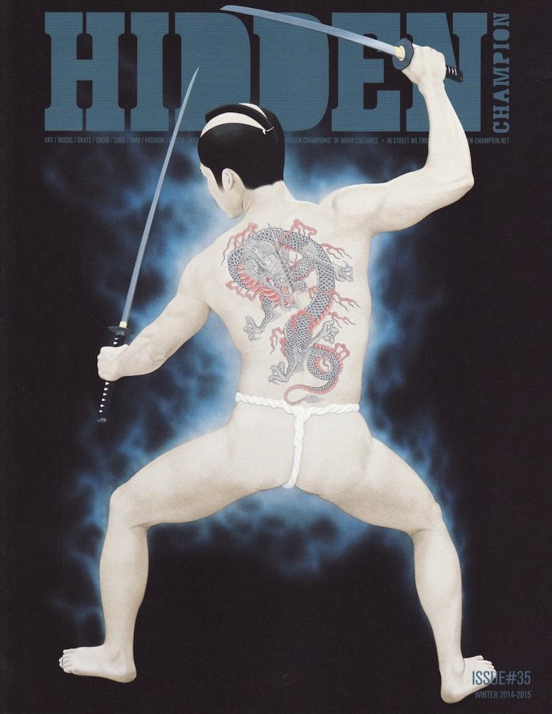 HIDDEN CHAMPION ISSUE #35_d0101000_164569.jpg