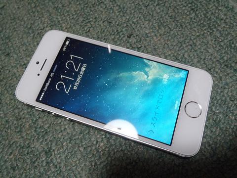 iphone5_b0074601_2253507.jpg