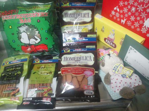 プレゼント for あおば!_f0242002_140851.jpg