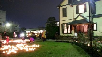 12/21 Candle Garden @ イタリア山庭園_b0042308_0142527.jpg
