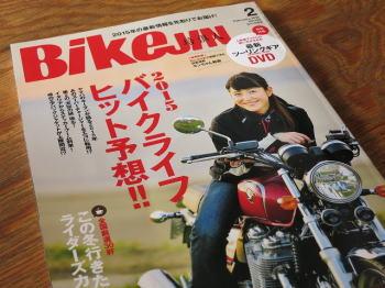 培倶人Vol.144_d0027711_11302223.jpg