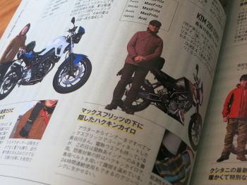 培倶人Vol.144_d0027711_1131071.jpg