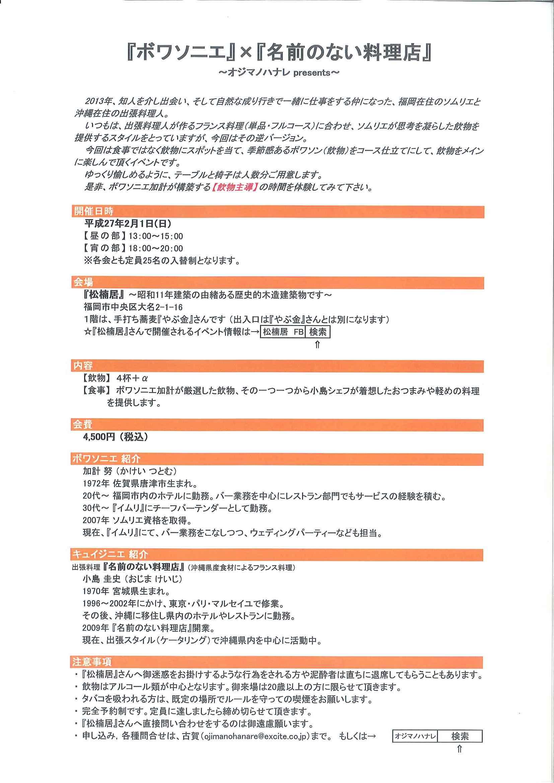 d0329911_1250582.jpg