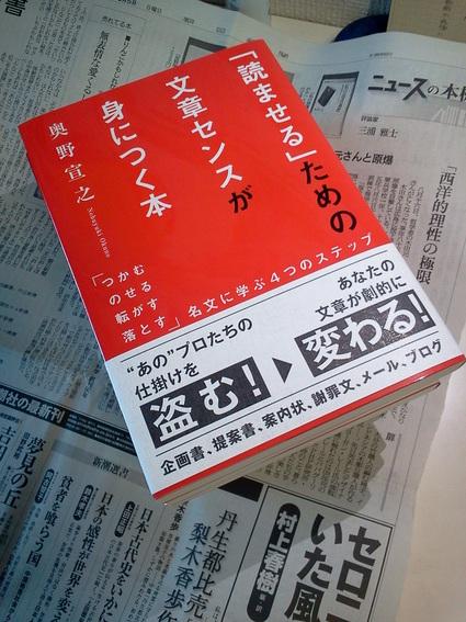 b0177514_15274674.jpg