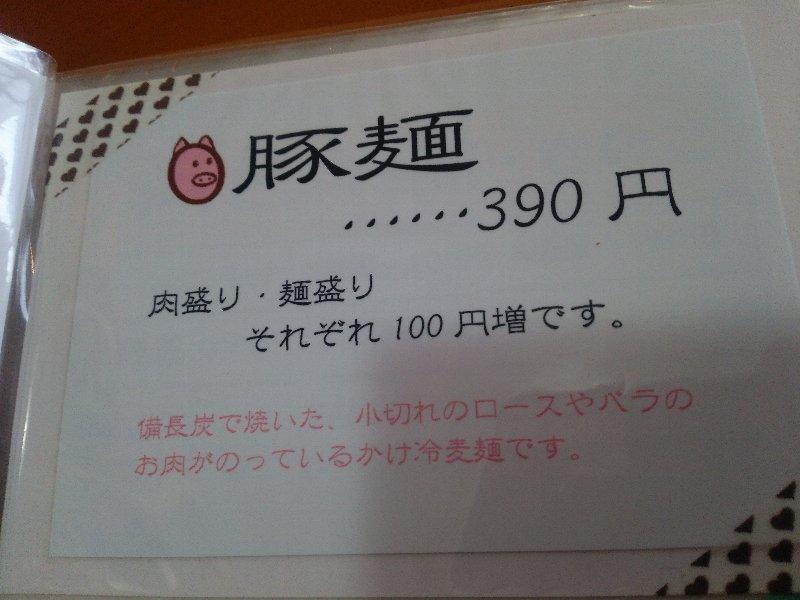 b0128821_22145268.jpg
