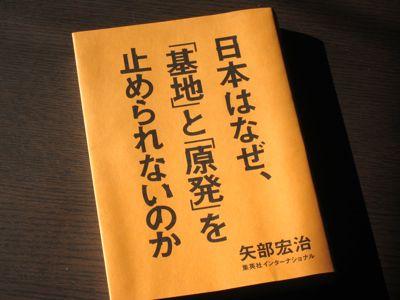 BEST BOOKS 2014_d0010432_1151520.jpg