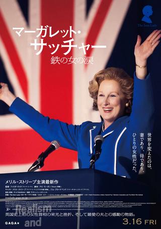 DVDで最近見た映画:サッチャー、ハルヒ、母なる証明_e0253932_4164933.jpg