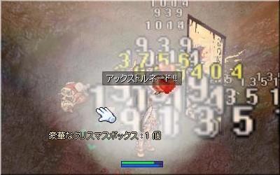 f0201433_14524928.jpg