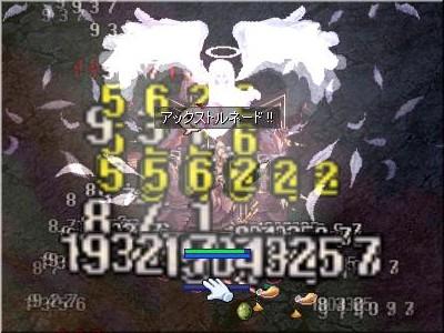 f0201433_14525385.jpg