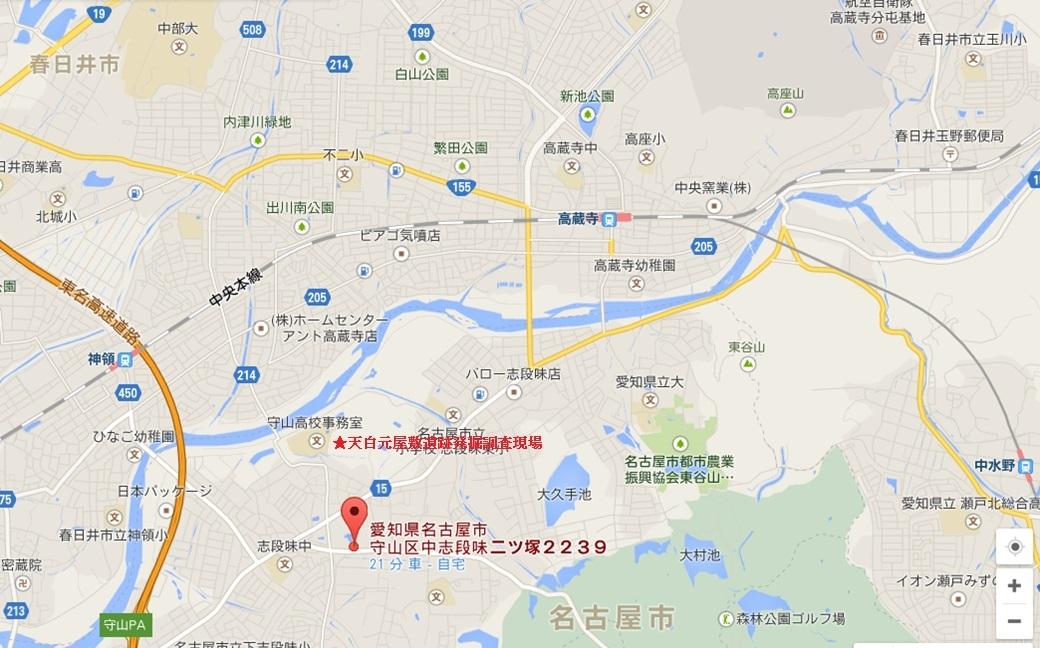 「天白元屋敷遺跡の発掘調査現場現地説明会」_e0144936_19583551.jpg