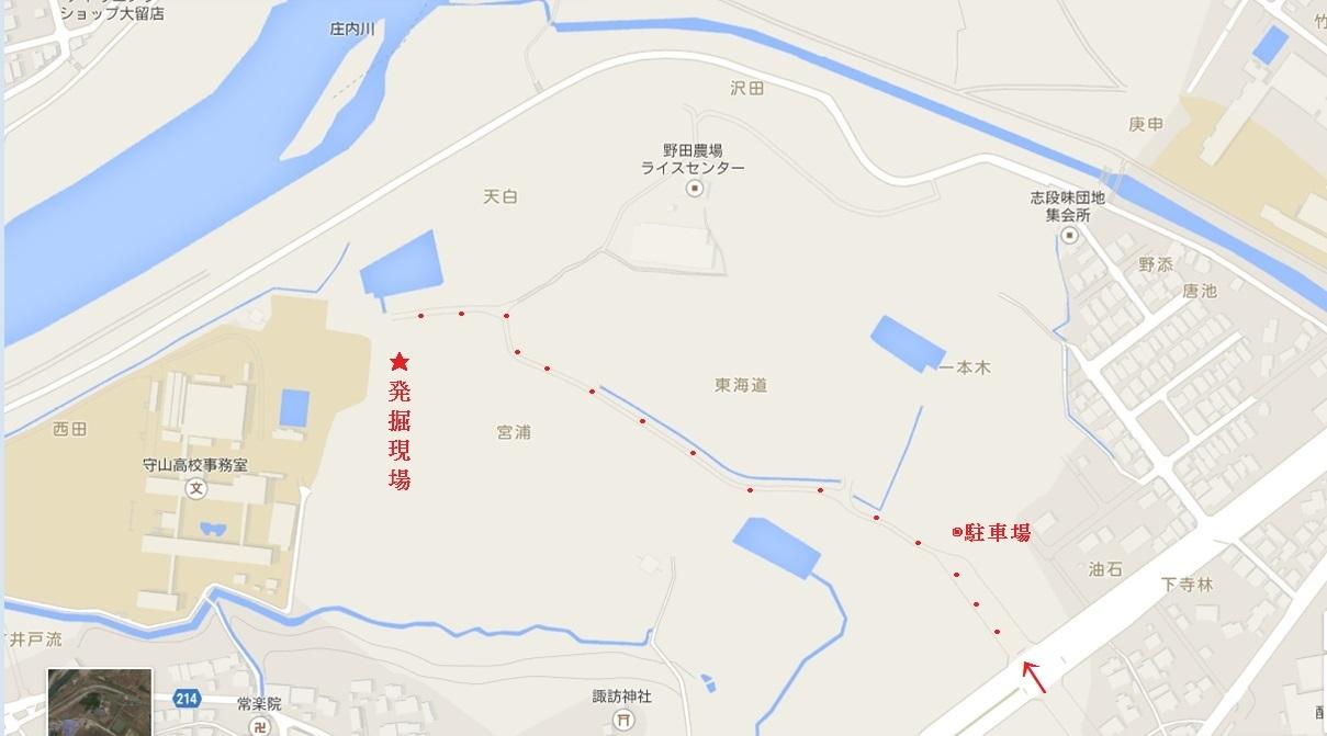 「天白元屋敷遺跡の発掘調査現場現地説明会」_e0144936_20001230.jpg