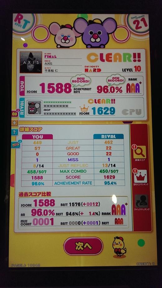 f0019846_229857.jpg