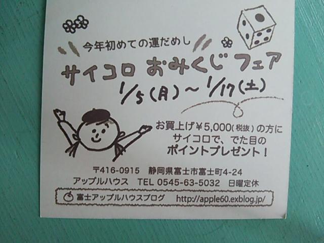 b0292155_1624517.jpg