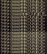 a0201367_133564.jpg