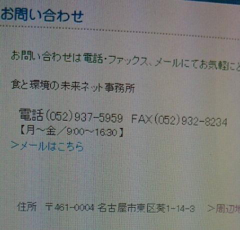 f0238070_16294429.jpg