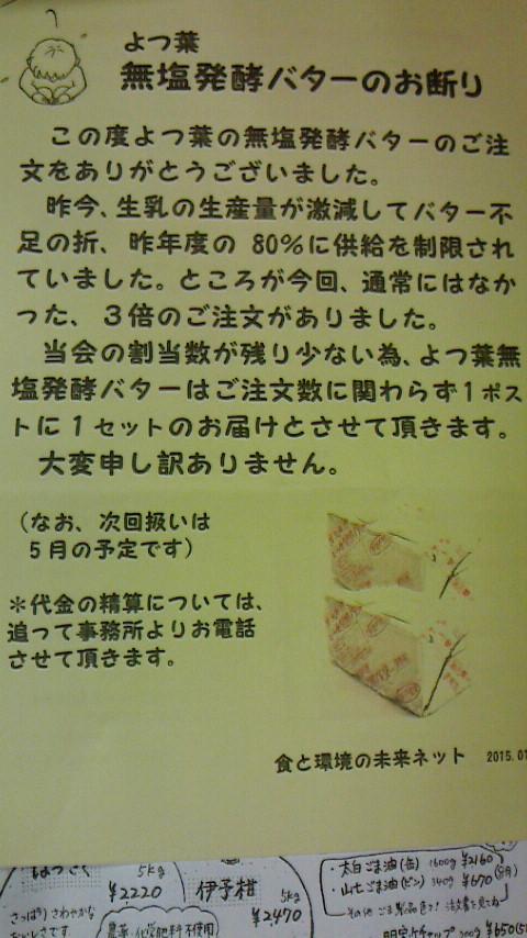 f0238070_164223.jpg