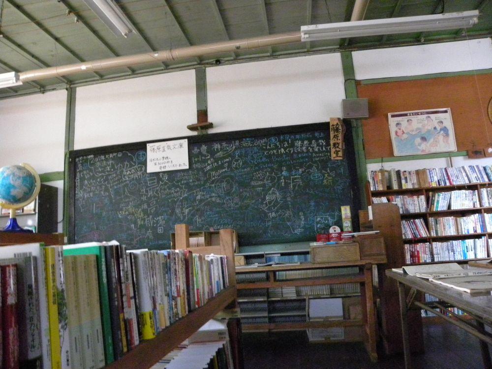 懐かしの校舎・木沢小学校_b0329588_11453568.jpg