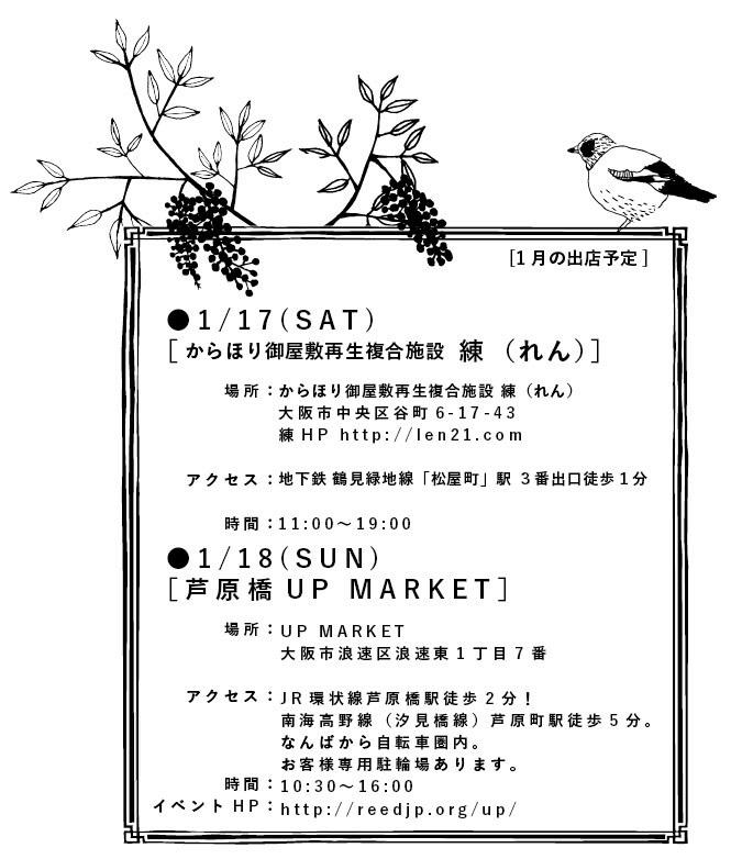 ポストカードができました☆_c0334395_12285712.jpg