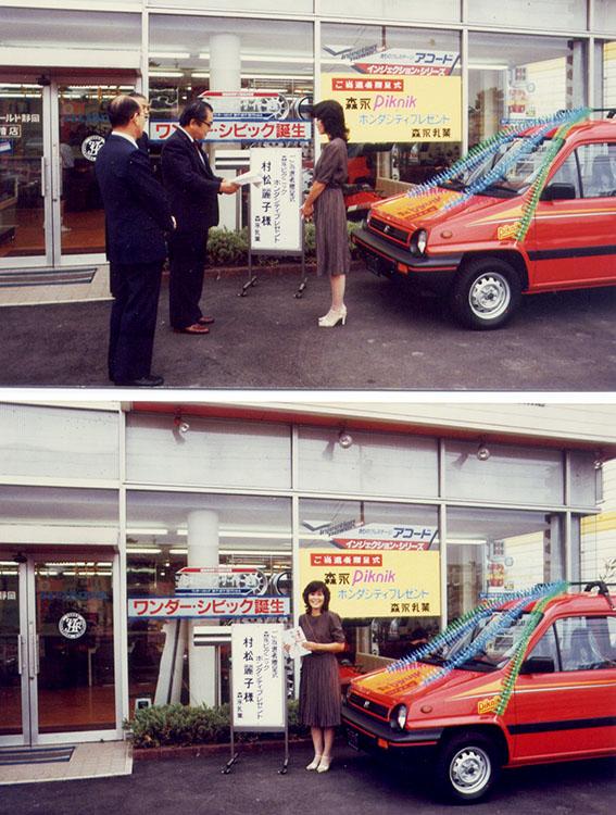 車はソリオで決定〜♬_d0071596_20554377.jpg