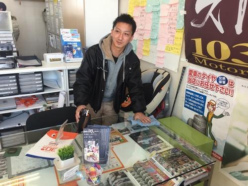 12月27日 土曜日 本年最後のトミーブログはホッピーがお届け致します!_b0127002_20122568.jpg