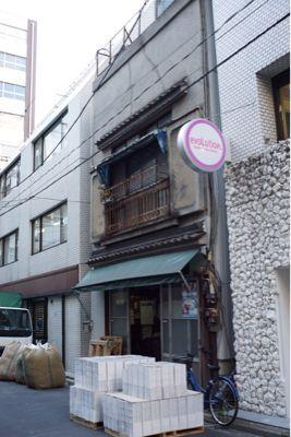 神田三崎町_d0147406_17311036.jpg