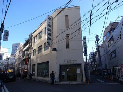 神田三崎町_d0147406_1731812.jpg