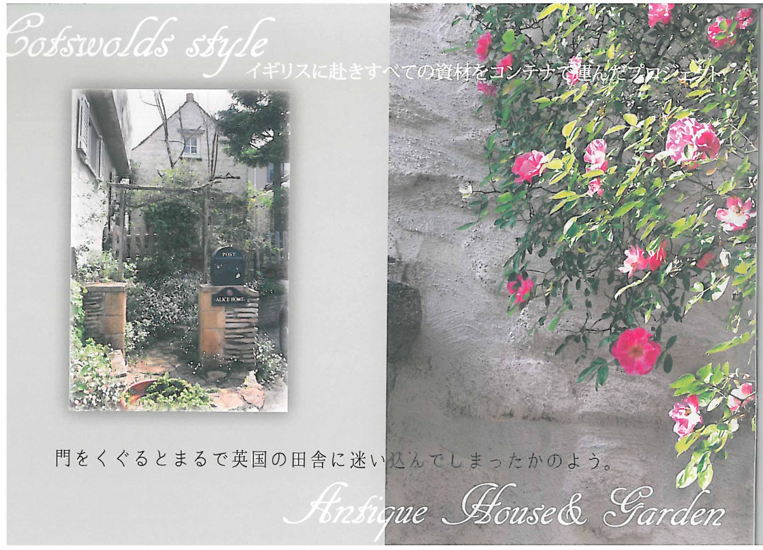 b0124008_1654736.jpg