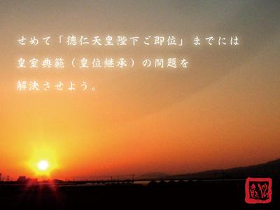 b0133911_20362785.jpg