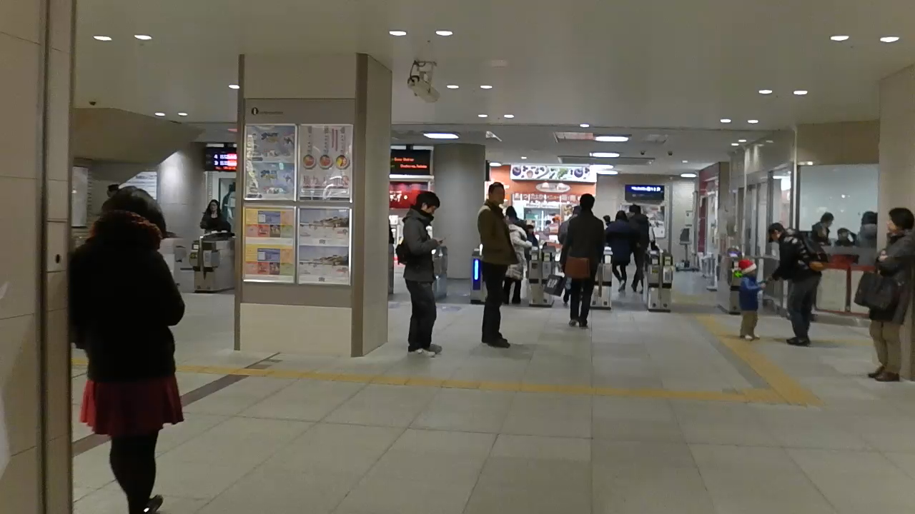 UNO 12/23(火) 2014年 忘年会_a0059812_053695.jpg