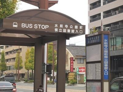 ☆上江津湖 文学の散歩道☆_b0228113_14592842.jpg