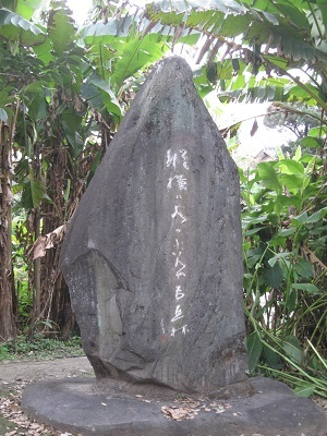 ☆上江津湖 文学の散歩道☆_b0228113_15002542.jpg