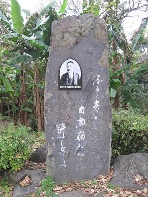 ☆上江津湖 文学の散歩道☆_b0228113_15011278.jpg
