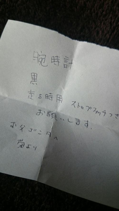 a0236914_1010325.jpg