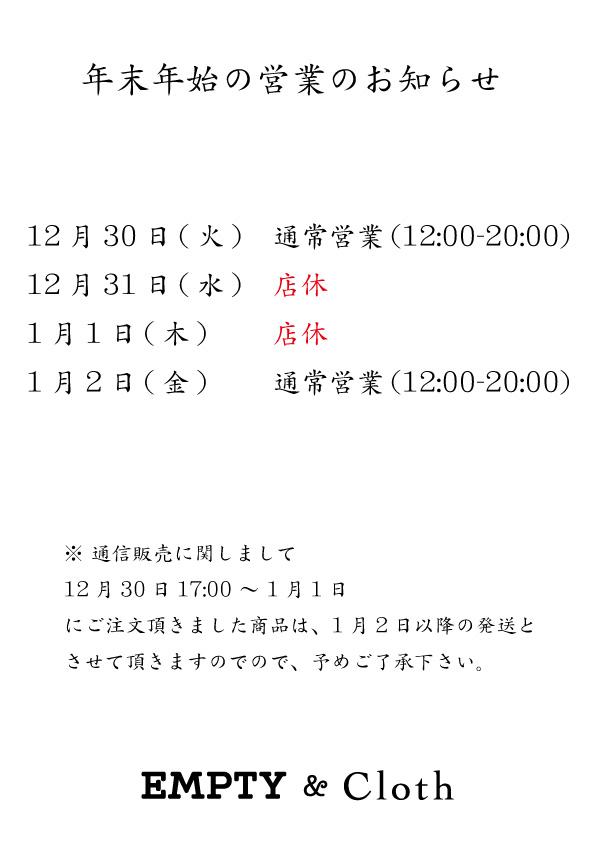 a0250414_1542487.jpg