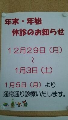 b0141717_1692324.jpg